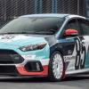 OZ_Racing_Rally_Racing_Race_White_Ford_Focus_RS_HeR_banner