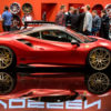 Ferrari_488-GTB_VPS-314T_7da-1047×698